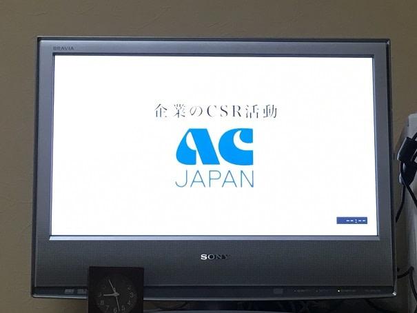 前橋 交通事故治療 (3)