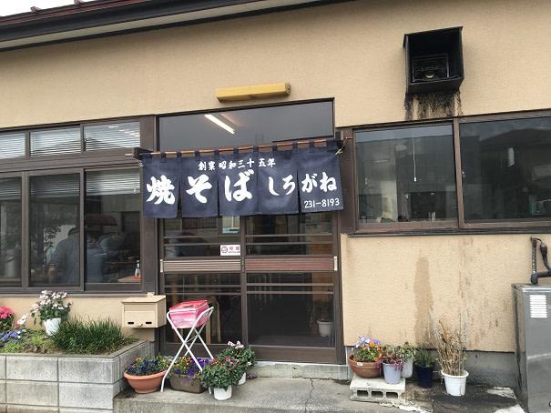 交通事故 病院 前橋 (5)