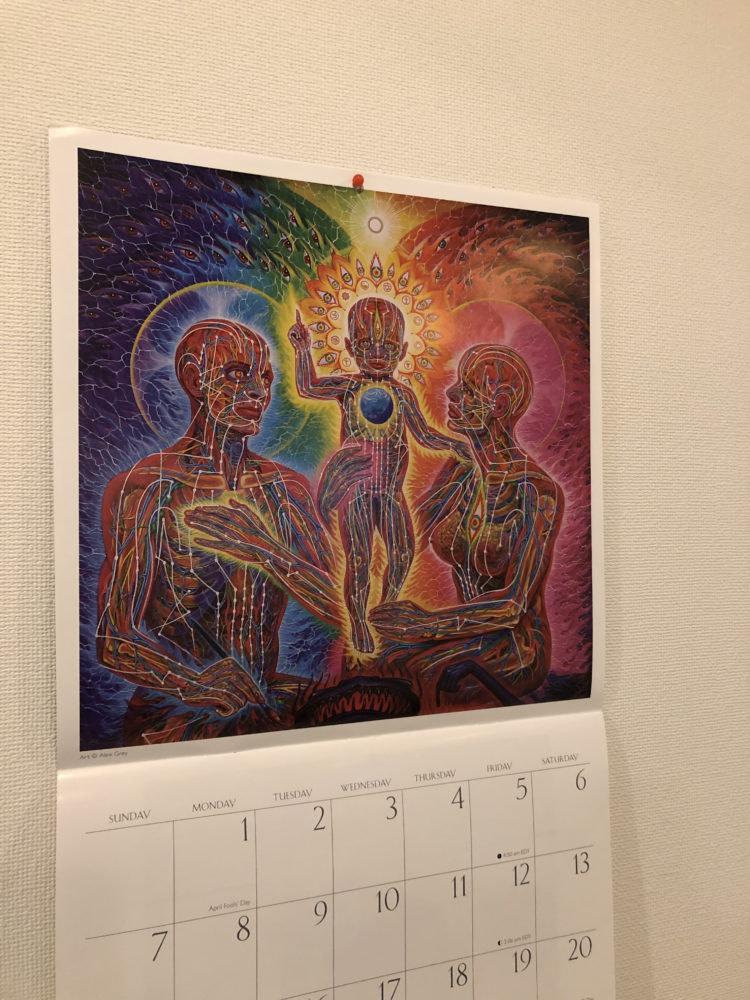 今月のひかり接骨院のカレンダー