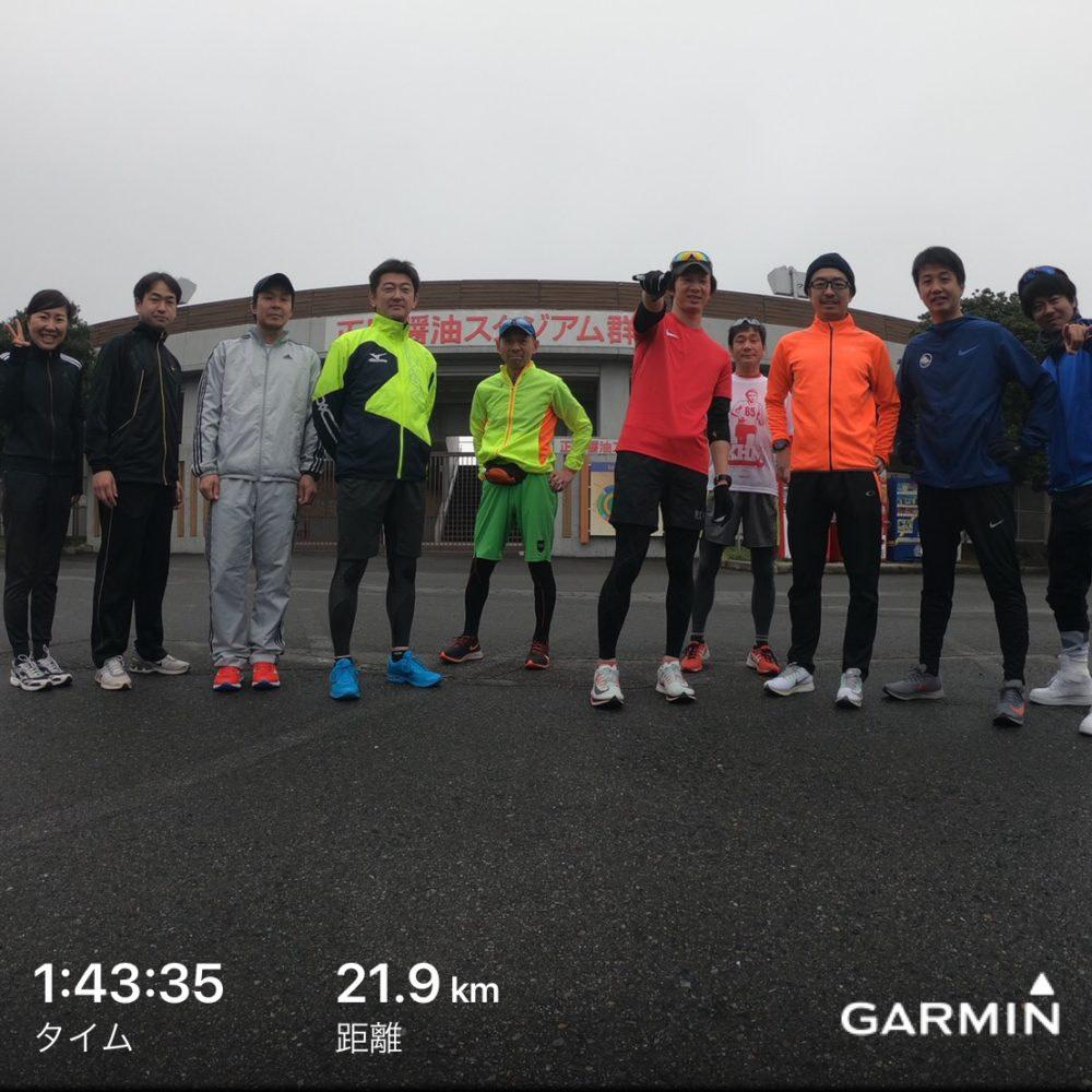 前橋渋川シティマラソンに向けて