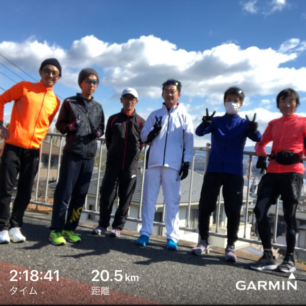 前橋渋川シティマラソン