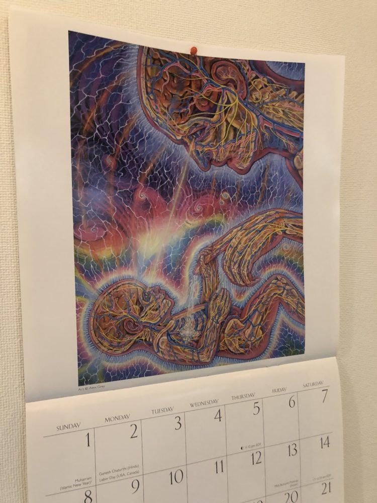 ひかり接骨院のカレンダー