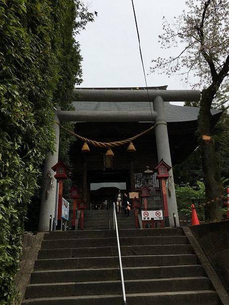 接骨院 前橋 (10)