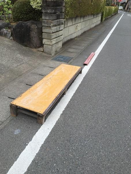 接骨院 前橋 (12)