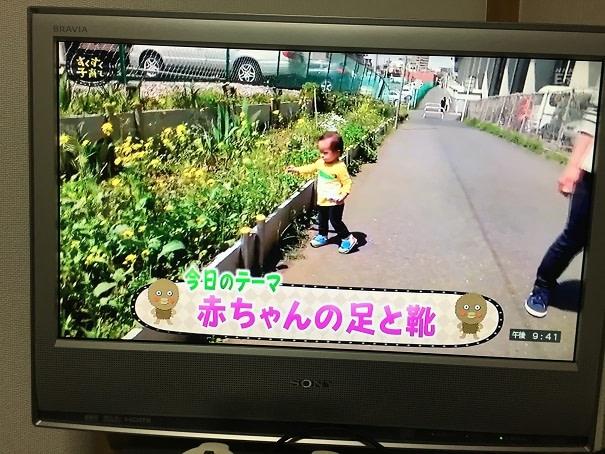 むちうち 前橋 (3)