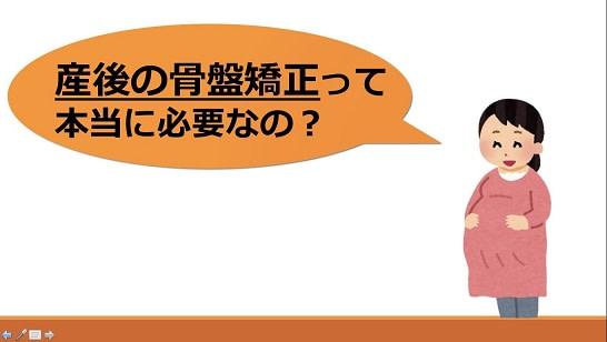 交通事故治療 前橋 (12)
