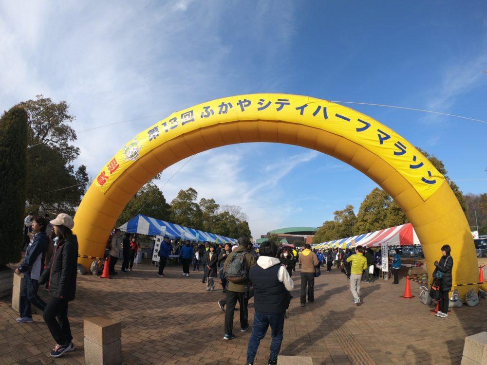 深谷マラソン