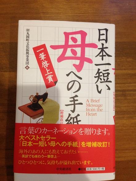 20141220_070437673_iOS.jpg