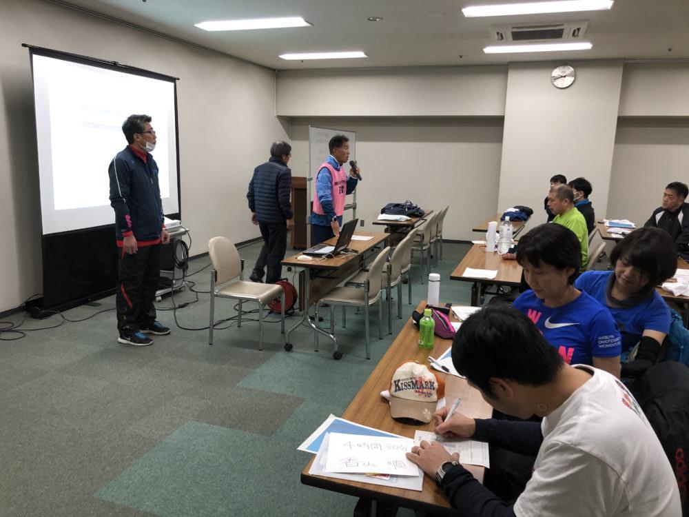 前橋渋川シティーマラソン講習会