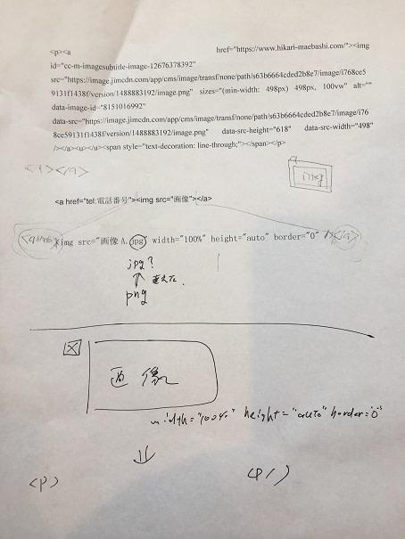 交通事故 接骨院 前橋 (3)