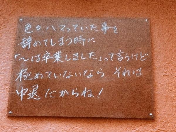 前橋 整骨院 (4)