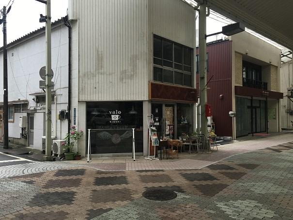 前橋 接骨院 (2)