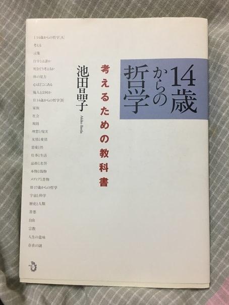 交通事故 前橋 整骨院 (20)