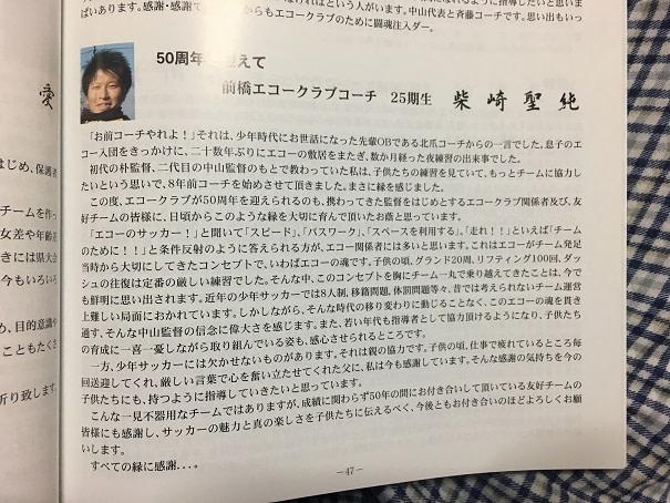 むち打ち (9)